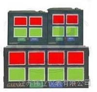 智能閃光報警器SYXXS-02 SYXXS-02