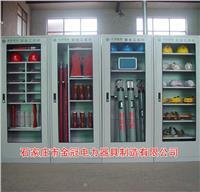 電力工具柜