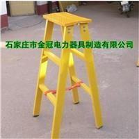 絕緣梯凳 JYT--10kv