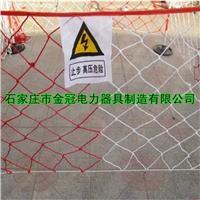 電力安全網  aqw-10