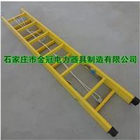 絕緣梯子伸縮梯 JYT-6米