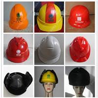 安全帽 玻璃鋼,V型,盔式