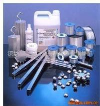 环保无铅无卤焊锡条 环保锡条《Sn99.3Cu0.7》