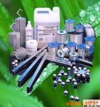 中晨牌'ROHS'标准-环保锡丝,环保焊锡条,环保锡条