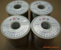 深圳厂家直接供货-高温焊锡线(高熔点)