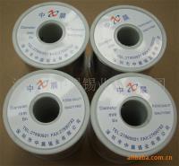 供应中晨牌高熔点-高温焊锡线(质量优)