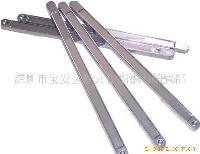 供应中晨牌-低温焊锡条(低熔点140度)