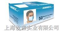 爱马斯AMMEX 一次性使用普通医用口罩