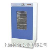 上海攸茜 SPX-150智能生化培養箱