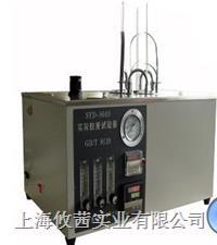 SYD-8019 实际胶质试验器