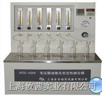 SYD-0206 变压器油氧化安定性试验器