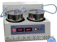 SYD-0711A 瀝青混合料理論*大相對密度試驗器