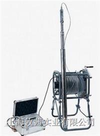 JJM-1 高精度測斜儀