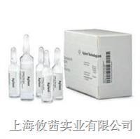 生物相容性試劑盒 安捷倫