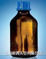704018 螺口試劑瓶 普蘭德