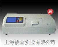 SGWzz-3 自动旋光仪