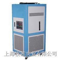 予华 GDSZ-10035 高低温循环装置