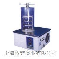 予华 FD-1冷冻干燥机