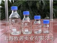 四川蜀牛 100ml 藍蓋試劑瓶 中性玻璃