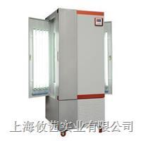 上海博讯 BSG-400光照培养箱(药品强光稳定试验箱)