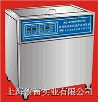 昆山舒美KQ-500VDE三頻超聲波清洗器