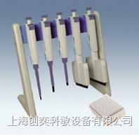 大龙 TopPette12道手动可调移液器