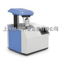 C 6000 global standards Package 2/10 量热仪 IKA