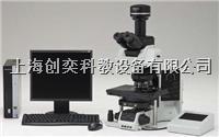 BX63全电动智能显微镜 奥林巴斯