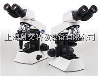 CX22LED/CX22正置显微镜 奥林巴斯