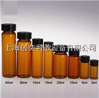 3ML棕色玻璃样品瓶螺口样品瓶留样试剂精油瓶
