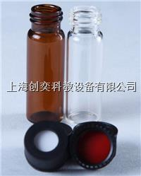 4ml透明玻璃樣品瓶螺口含蓋墊不帶刻度氣相液相色譜自動進樣瓶