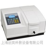 7230G可見分光光度計(自動波長)上海恒平