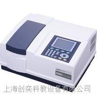 UV2800紫外可见分光光度计(双光束)上海恒平