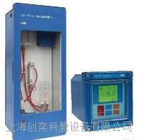 PHG-21D型工業pH/ORP計上海雷磁