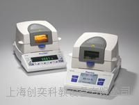 XM50水份分析仪上海精科