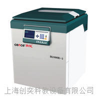 H2500R高速冷凍離心機湖南湘儀