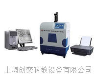 WD-9413B型 凝胶成像分析系统北京六一