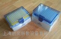 ep Dualfilter TIPS 双滤芯吸头艾本德