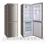 HYCD-205冷藏冷冻箱海尔