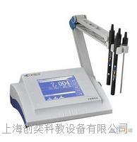 DZS-708A型多參數水質分析儀上海雷磁