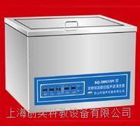 KQ-300GVDV雙頻恒溫超聲波清洗器昆山舒美