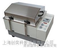 SHZ-82水浴恒溫振蕩器常州國華