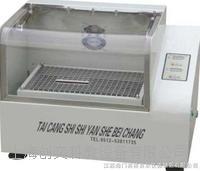DDHZ-300空氣式恒溫振蕩器其林貝爾