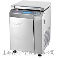 GL-20C高速冷凍離心機上海安亭