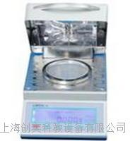LHS16-A烘干法水分测定仪上海安亭