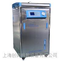 LDZM-40KCS-III智能立式压力蒸汽灭菌器上海申安