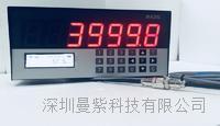 中文磁柵數顯 MA20L