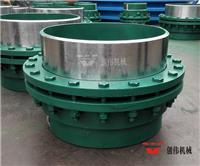 熱力管道補償器  熱力管道旋轉補償器
