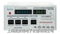 電感測量儀TH2773A