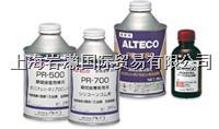ALTECO安特固EZ300超速硬化瞬間接著劑
